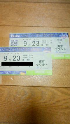 201109142157000.jpg