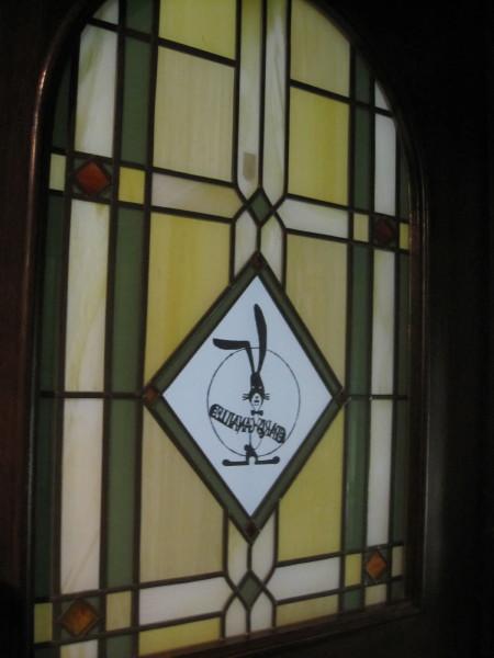 懐かしい扉のロゴ