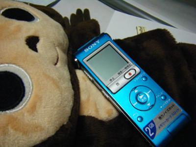 DSCF7207_convert_20110815195720.jpg