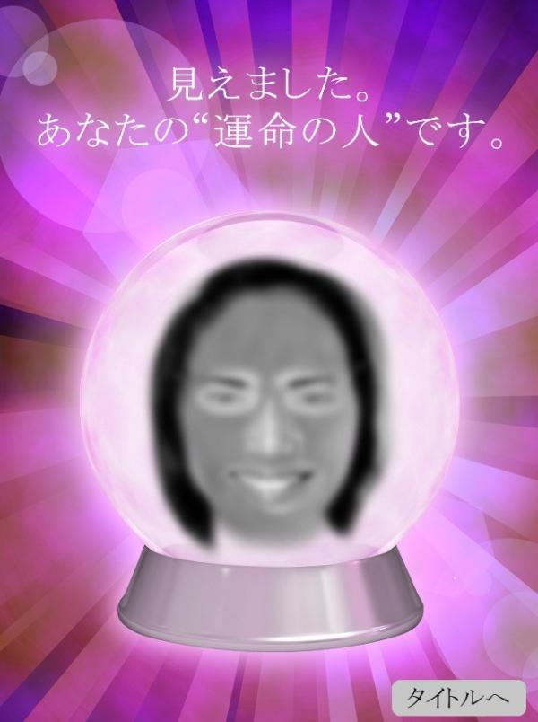 ・鷹°蜻ス縺ョ莠コ縺ョ鬘農convert_20120405234330