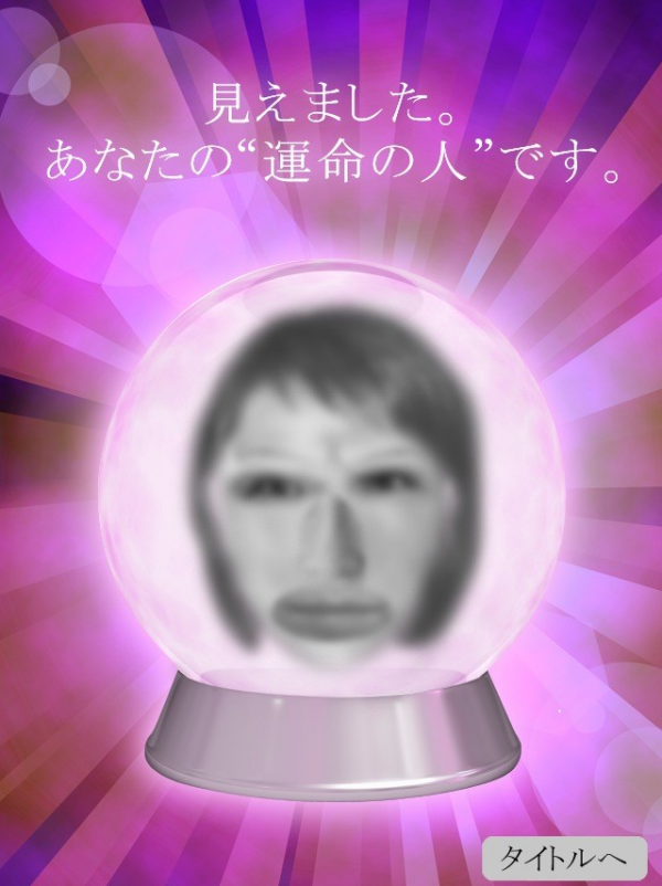 ・帝°蜻ス縺ョ莠コ縺ョ鬘農convert_20120405234409