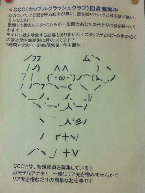写真_12-04-18_10_11_55