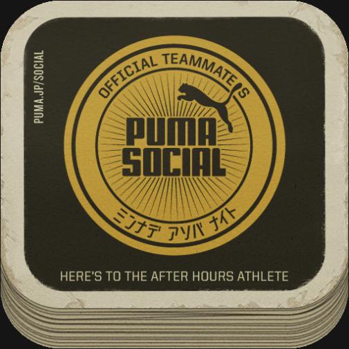 PUMA+SOCIAL+NAME+CARD_convert_20120404223947.png