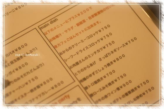 20131207_IMG_26.jpg
