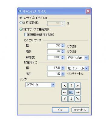 2012y11m14d_234509343.jpg