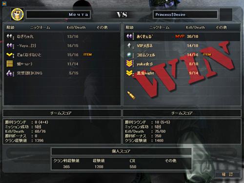 2012-01-26 23-08-38 のコピー