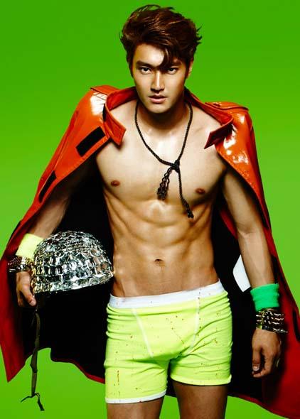 siwon-superman.jpg