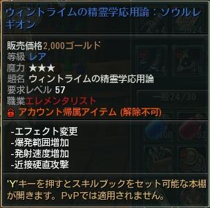 skill10.png