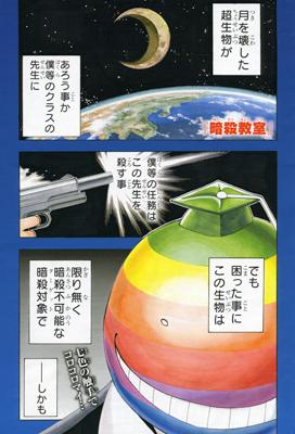no48巻頭