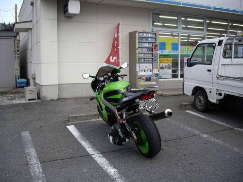 IMGP3142.jpg