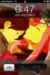 繧ケ繝ュ+1010_convert_20111010004513