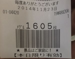IMG_2745.jpg