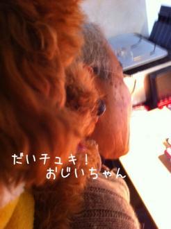 moblog_52a77c4a.jpg