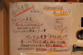 P9198398_R.jpg