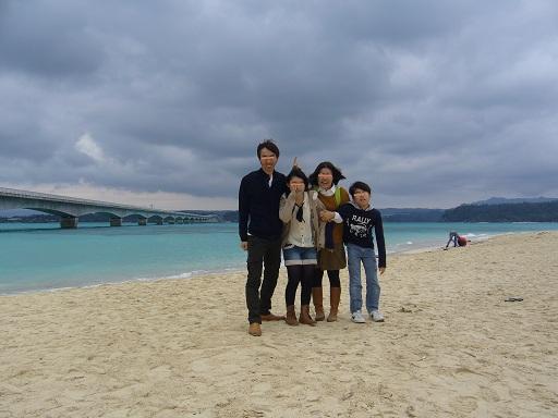 沖縄旅行 137