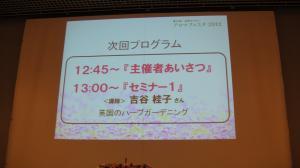 010_convert_20120311191426.jpg