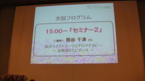 011_convert_20120311191454.jpg