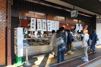 京都 出町ふたばの豆大福 大好きです♪