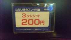 120216_201112.jpg