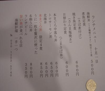 DSC01273_convert_20111002213944.jpg