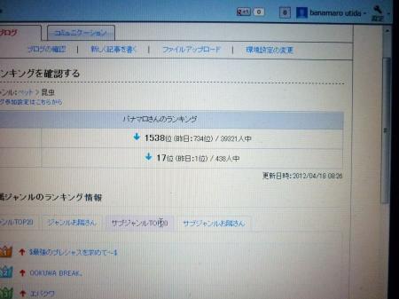 P1010419_convert_20120418213823.jpg
