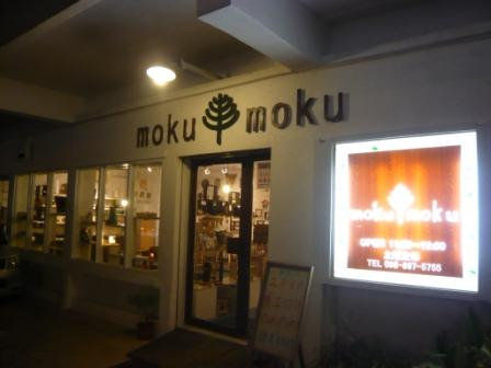 mkumoku.jpg