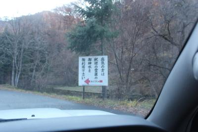 釈迦の霊泉 温泉