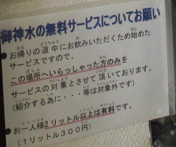07_20120408232931.jpg