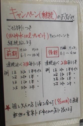 09_20120408232928.jpg