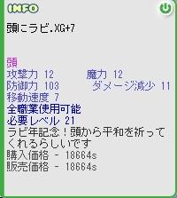 rabiXG+7.jpg