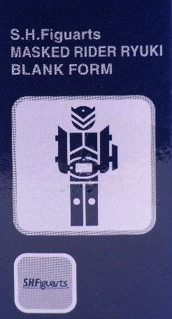 120104SHF龍騎ブランク パッケージ4