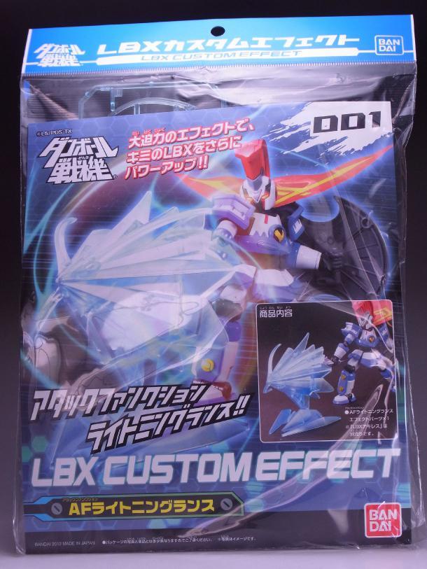 120211LBXCF ライトニングランス&グングニル パッケージ1