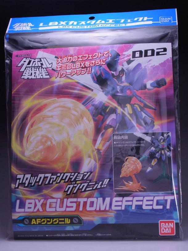 120211LBXCF ライトニングランス&グングニル パッケージ2