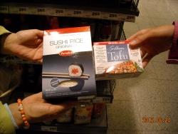 お米と豆腐