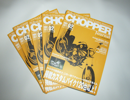 chopperj2