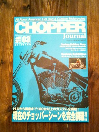chopperj3