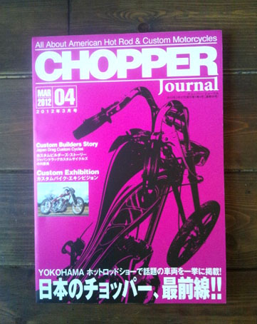 chopperj4