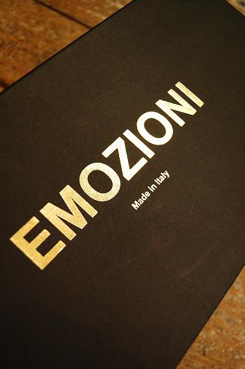 emo (2)
