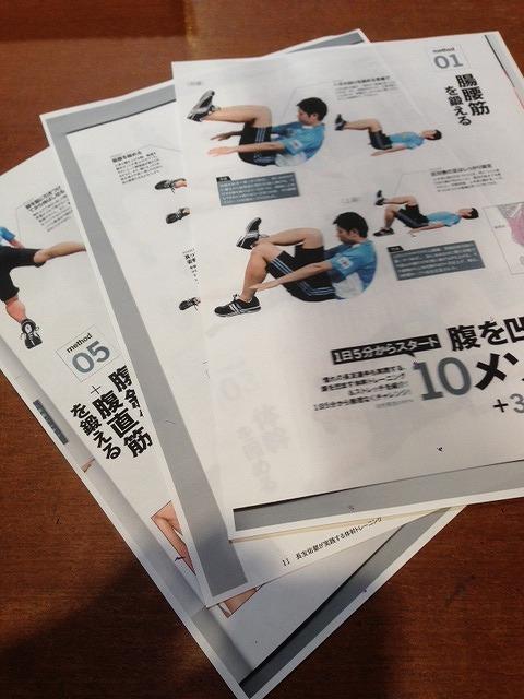 blog20140202 (5)