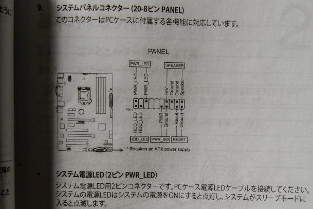 P1200740.jpg