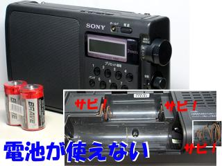 00_760V2_TOP_2355.jpg