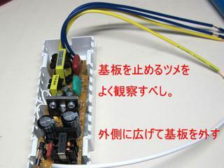 09_C_LIGHT_TIA-1030PB2b_s.jpg