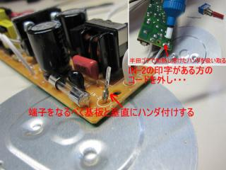14_C_LIGHT_TIA-1030PB7_s.jpg