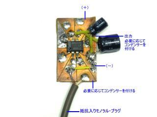20_LM386_CIR_2c.jpg