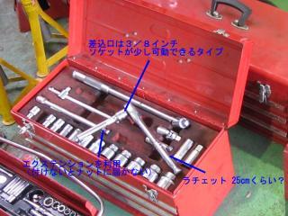 91_COL2_IMG_3883s.jpg