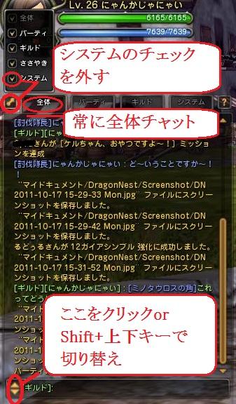 DN 2011-10-17 15-39-24 Mon