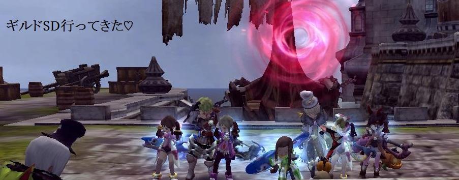 DN 2011-12-12 01-22-45 Mon