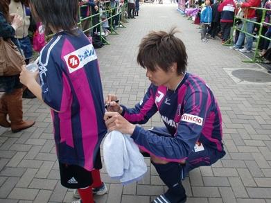 扇原選手 サイン  390