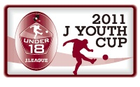 youth-cup 2011