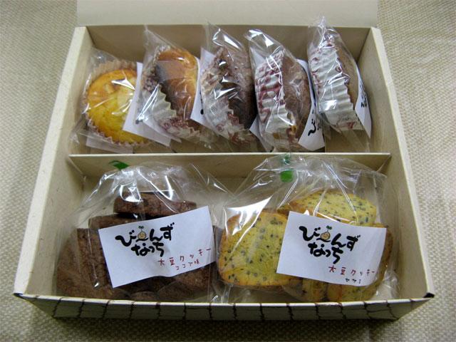 gift-dai3.jpg